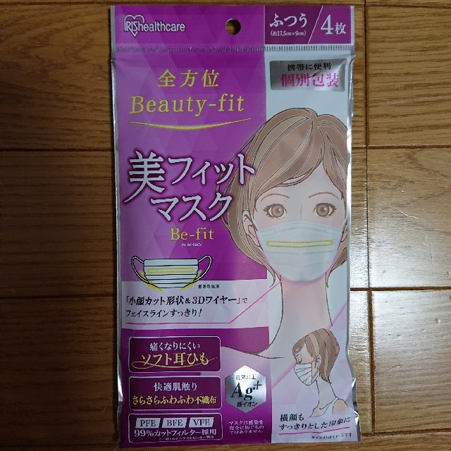 マスクブランクスとは 、 使い捨てマスクの通販 by うさぎ's shop