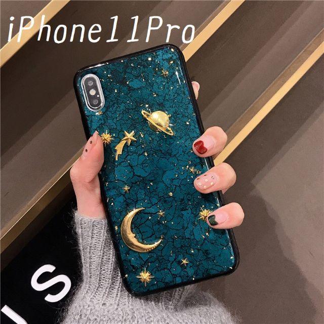 ヴィトン iphone7plus ケース バンパー - 大人気! iPhone11Pro 宇宙柄 カバー ケース グリーンの通販 by すわりん's shop|ラクマ