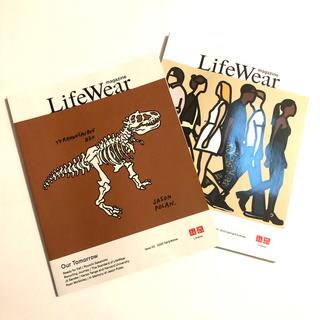 ユニクロ(UNIQLO)のユニクロ life wear magazine ライフウェアマガジン 2(ファッション)
