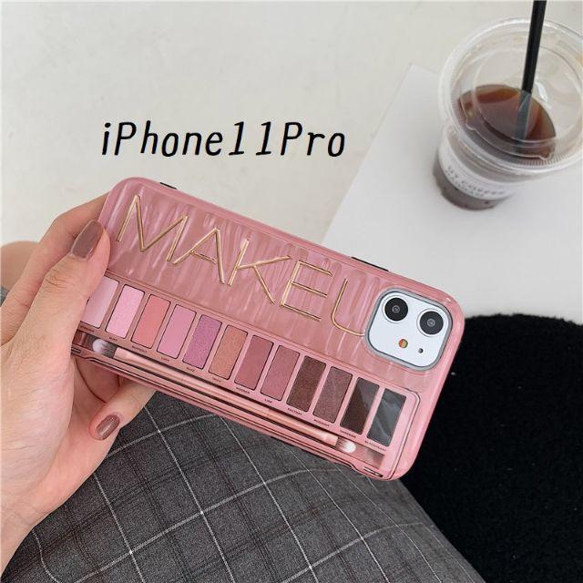iphone xr ケース ヴィトン 、 大人気!iPhone11Pro パレット カバー ケース ピンクの通販 by すわりん's shop|ラクマ