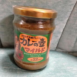 万能!!カレーの壺☆マイルド(調味料)