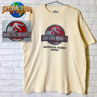 ユニバーサルスタジオジャパン(USJ)の【JURASSIC PARK III】ジュラシックパーク3 T-shirt/L(Tシャツ/カットソー(半袖/袖なし))
