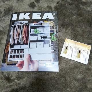 イケア(IKEA)の新品 非売品 IKEA イケア 2020 カタログ エスト est 日中用乳液(住まい/暮らし/子育て)