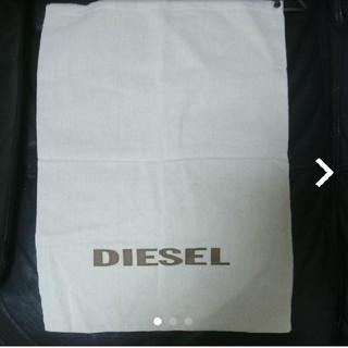 DIESEL - DIESEL 保存袋