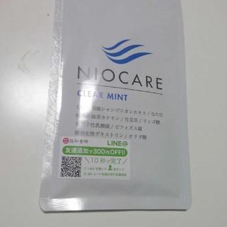 送料無料 NIOCARE ニオケア(口臭防止/エチケット用品)