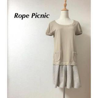 ロペピクニック(Rope' Picnic)の 新品 Rope Picnic ワンピース(ミニワンピース)