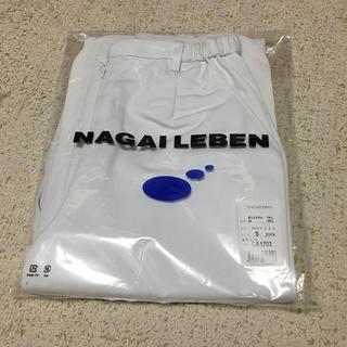ナガイレーベン(NAGAILEBEN)の専用 白衣 パンツSサイズセット(その他)