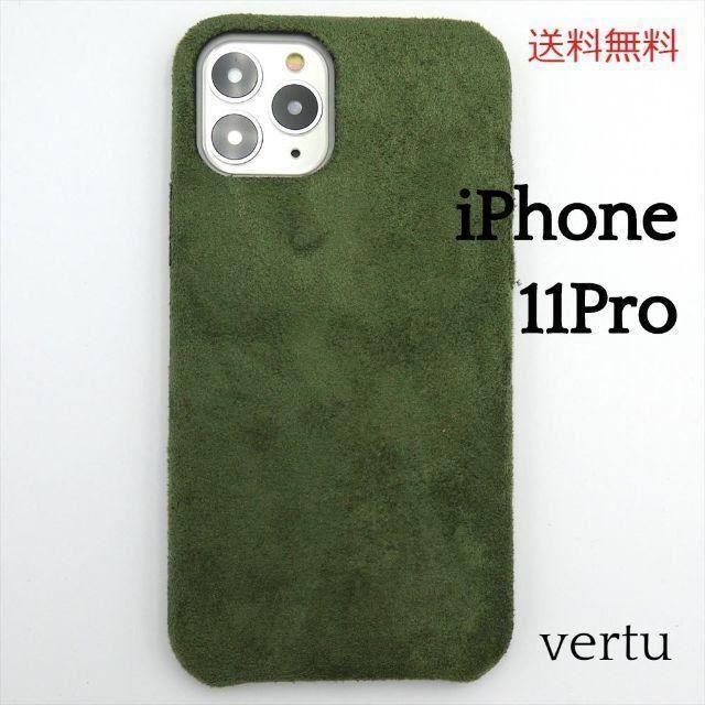 iphone 11 pro ケース 、 iPhone11Pro ケース スエード調 グリーン スマホケースの通販 by vertu's(ヴェルチュ) shop|ラクマ