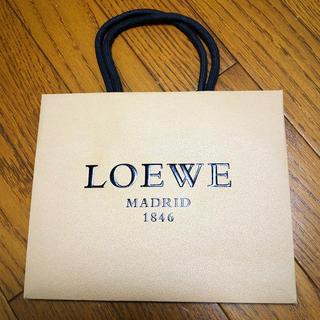 ロエベ(LOEWE)のLOEWE ショッパー(ショップ袋)