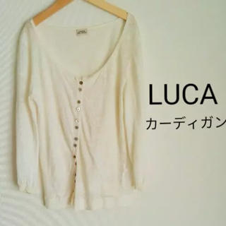 ルカ(LUCA)のLUCAカーディガン M ルカ(カーディガン)