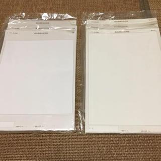 練習用用紙 色紙 掲示物(書道用品)