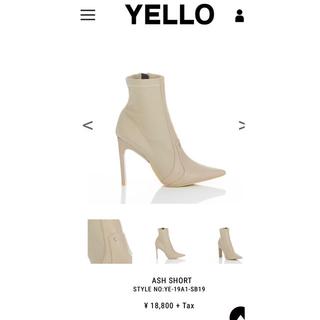 イエローブーツ(Yellow boots)の【最終お値下】YELLO ★ ショートブーツ ASH SHORT ★ XL(ブーツ)