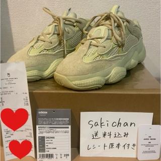 アディダス(adidas)のYEEZY 500 DB2966 22.0cm(スニーカー)