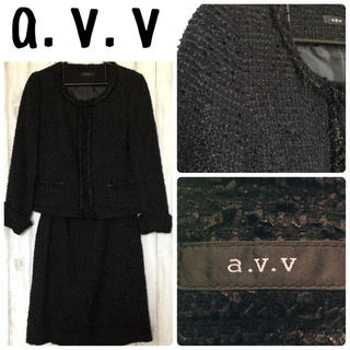 a.v.v - a.v.v ツイードセットアップ スカート