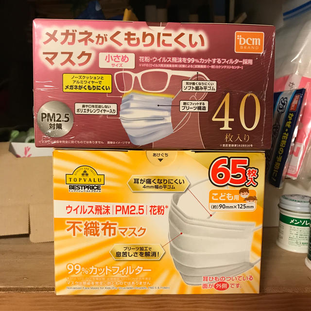 n95マスク 装着方法 niosh 、 使い捨てマスクの通販 by kotorishop