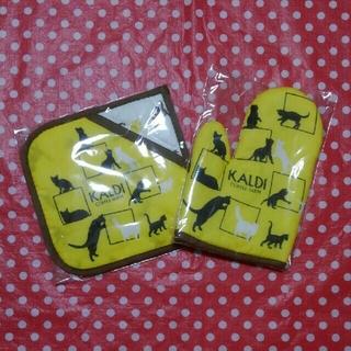 カルディ(KALDI)のカルディコーヒーファーム KALDI  ネコの日 オリジナルミトン 鍋敷き(収納/キッチン雑貨)