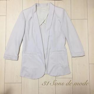 トランテアンソンドゥモード(31 Sons de mode)の美品♡トランテアン テーラードジャケット(テーラードジャケット)