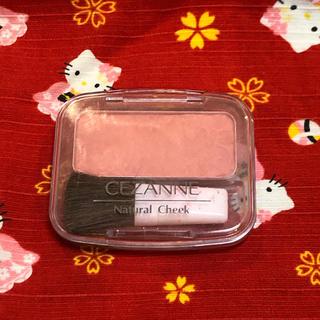 セザンヌケショウヒン(CEZANNE(セザンヌ化粧品))のセザンヌ ナチュラルチークN 01(チーク)