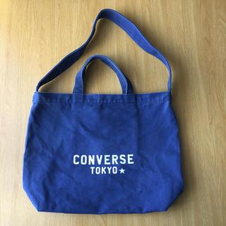 コンバース(CONVERSE)のCONVERSE キャンバストートバッグ☆中古(トートバッグ)