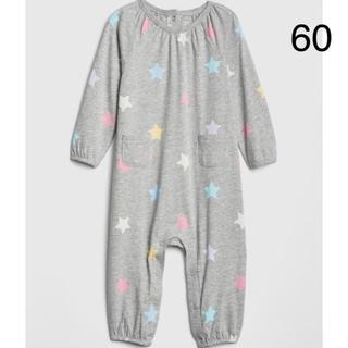 ベビーギャップ(babyGAP)の新品 babyGAP☆60 スター柄 ロンパース グレー ベビー服 ギャップ(ロンパース)
