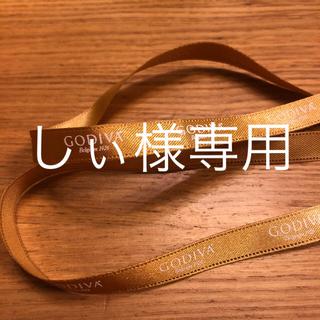 しぃ様専用ページ(カスタムパーツ)