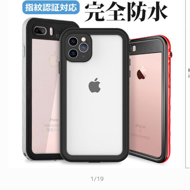 coach iphone 11 pro max ケース 、 iPhone 11pro スマホケースの通販 by coco's shop|ラクマ