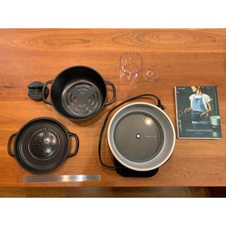 バーミキュラ(Vermicular)のRYOMA様専用 バーミキュラ ライスポット 5号炊き RP23A-SV(炊飯器)