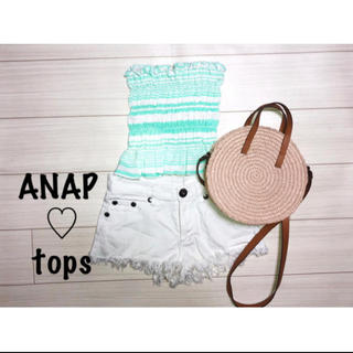 アナップ(ANAP)のANAP シャーリングベアトップス(ベアトップ/チューブトップ)