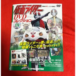 隔週刊 仮面ライダーDVDコレクション 2020年 3/17号 雑誌 DVD(キッズ/ファミリー)