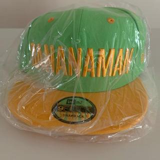 ニューエラー(NEW ERA)のバナナマン バ帽 キャップ ニューエラ グリーン 嵐 相葉雅紀 乃木坂(お笑い芸人)