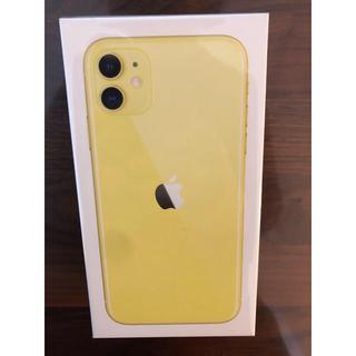 アイフォーン(iPhone)の【lotta様専用】iPhone 11 256GB SIMフリー(スマートフォン本体)