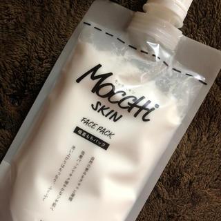 イシザワケンキュウジョ(石澤研究所)のMocchi SKIN モッチスキン 吸着もちパック 新品未使用未開封(パック/フェイスマスク)