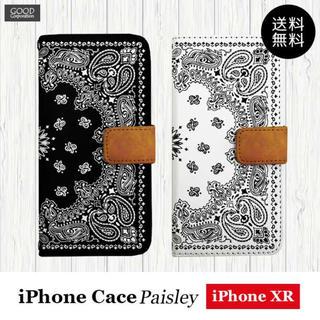 iPhoneXR ケース ペイズリー 手帳型 iPhone XR(iPhoneケース)