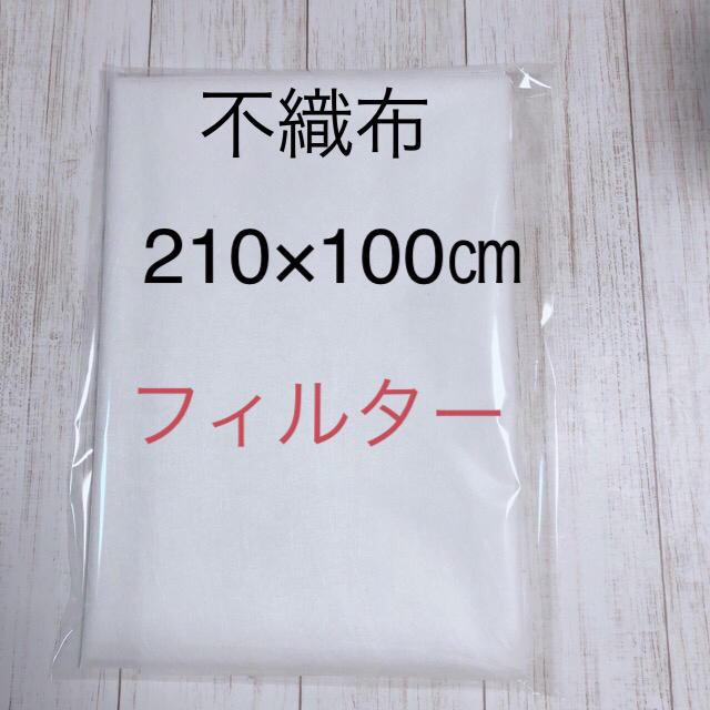n95 マスク 、 不織布 フィルター インナーマスクの通販 by ちゃんC