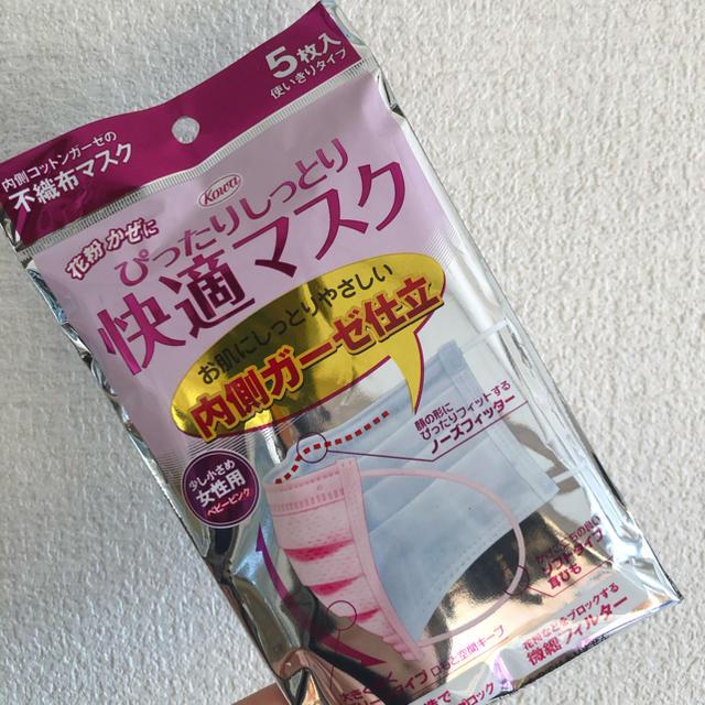 マスク責め / 未使用 マスク 5枚入りの通販 by SHOP