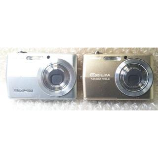 カシオ(CASIO)の人気のCASIO デジタルカメラ EX-Z500   EX-Z700   (コンパクトデジタルカメラ)