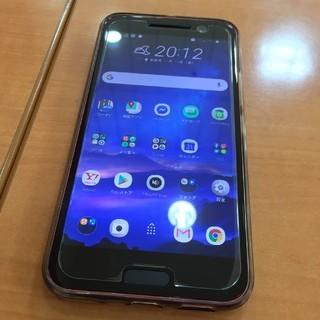 ハリウッドトレーディングカンパニー(HTC)のhtv32 SIMロック解除 ジャンク(スマートフォン本体)