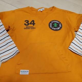 サンカンシオン(3can4on)の黄色の長袖 100(Tシャツ/カットソー)
