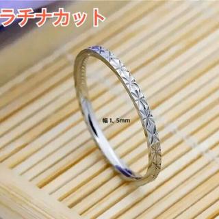 プラチナカットリング ステンレスリング ステンレス指輪 ピンキーリング シルバー(リング(指輪))