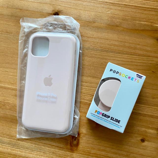 ルイヴィトン iphonex 、 Apple - Apple iPhone11Pro用純正シリコンケース&ポップグリップスライドの通販 by まつだ's shop|アップルならラクマ