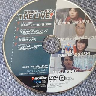 ホビージャパン(HobbyJAPAN)の電撃ホビーマガジン 付録DVD(アニメ/ゲーム)
