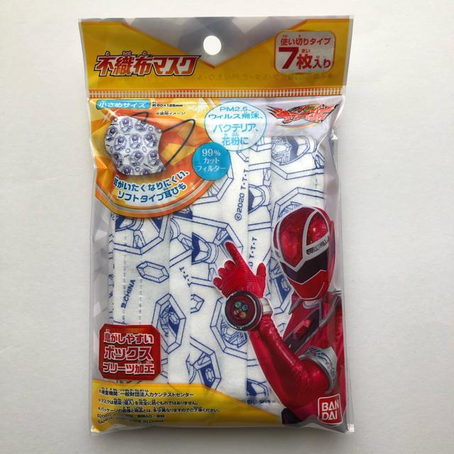 v リフティング マスク - 不織布マスクの通販 by mii's shop