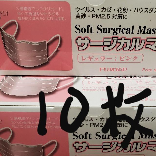 シルク 保湿 マスク - 花粉黄砂対策不織布の通販 by こんきち