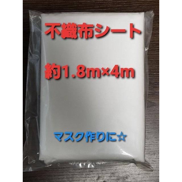 日 よ け マスク 、 不織布シートの通販 by komama's shop
