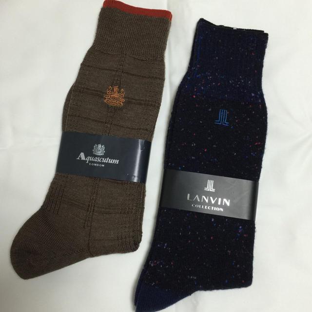 LANVIN(ランバン)のメンズ☆靴下2足組 メンズのレッグウェア(