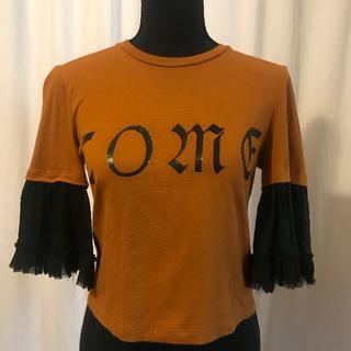 エムエムシックス(MM6)のMM6デザインカットソー袖フリルブラウンXS(Tシャツ(長袖/七分))
