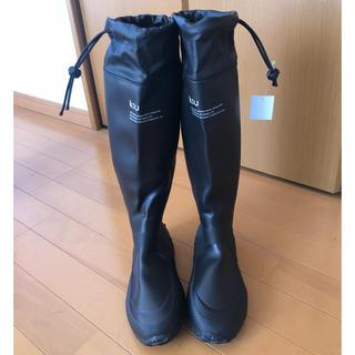 キウ(KiU)のkiu レインシューズ 黒 M(レインブーツ/長靴)