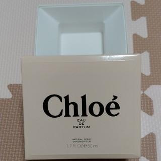 クロエ(Chloe)のChloe 香水 50㍉ 箱のみ(香水(女性用))