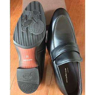 マドラス(madras)のMadras マドラス 紳士靴 ビジネス ローファー(ドレス/ビジネス)