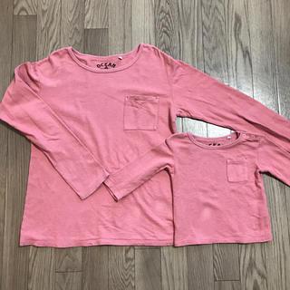 マーキーズ(MARKEY'S)のMARKEY'S  ポケット付きカットソー 80(Tシャツ/カットソー)